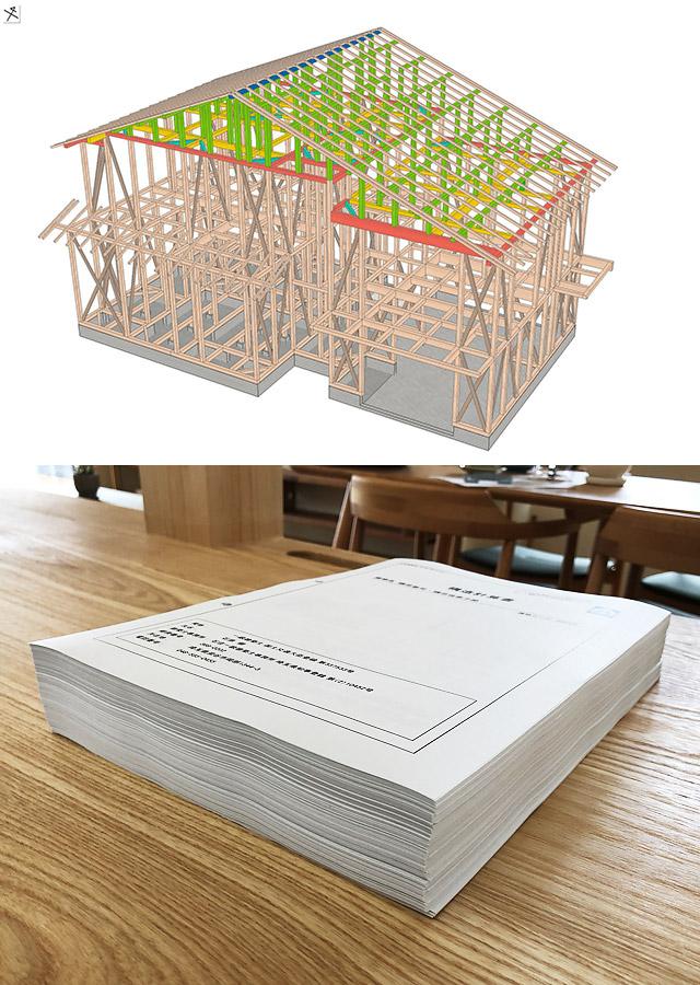構造パース